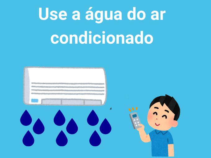 Use a água do ar condicionado
